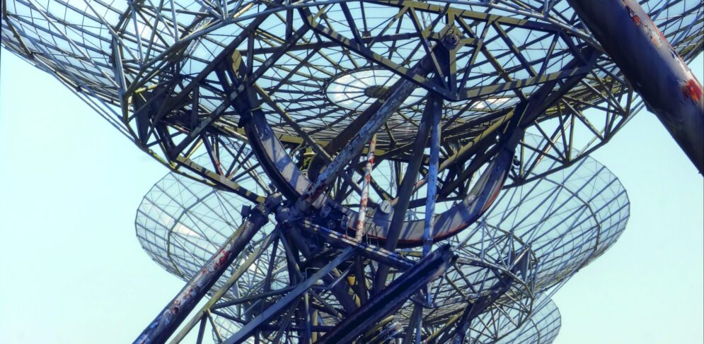 Westerbork Synthesis Radio Telescope WSRT
