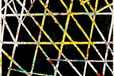Façade (Extended Matter I) – Wouter Venema