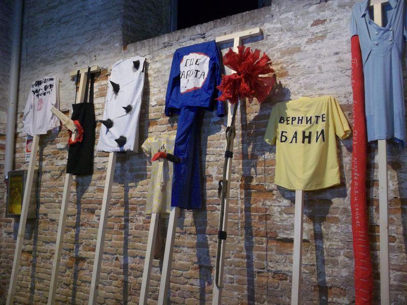 Van Abbemuseum – Positions #4